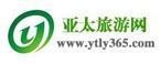 亚太旅游网